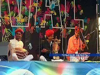 Международный молодежный фестиваль прошел в Тульской области