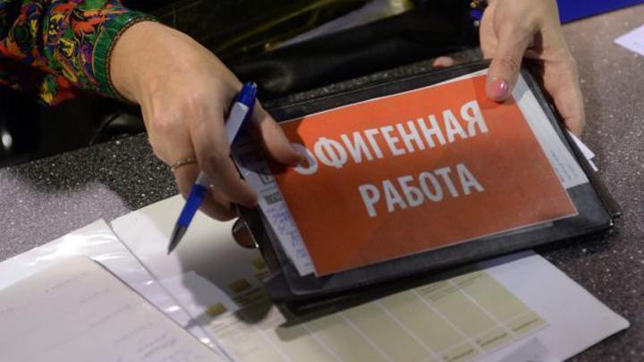 Аналитики назвали топ-5 самых дорогих вакансий апреля в Воронеже