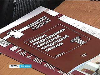 Минимальная ставка адвокатского вознаграждения выросла на две тысячи рублей