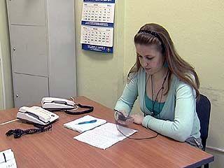 Мобильные аферисты работают от имени одной из популярных радиостанций