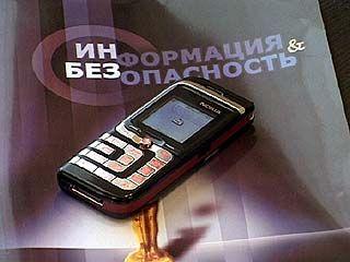 Мобильные мошенники начали охоту за деньгами воронежцев