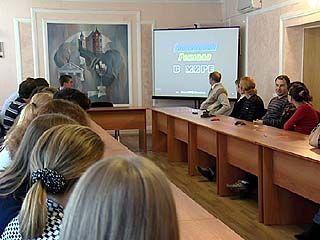 Молодежное правительство объявляет конкурс рекламных проектов