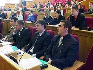 Молодежный парламент области подвел итоги работы за 2009 год