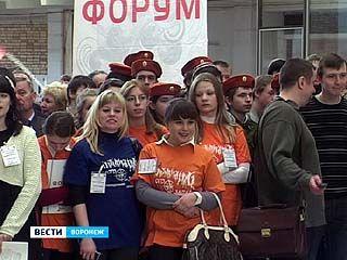 Молодёжь хочет удивить горожан в день празднования 425-летия Воронежа