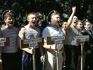 Моряки отметили день военно-морского флота