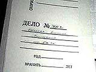 Мошенница получала пособие по безработице, работая в госучреждении