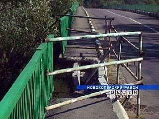 Мост через реку Хопер на грани разрушения
