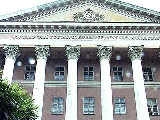 Музею истории ВГПУ исполнилось 20 лет
