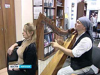 Музыкотерапия - новое для Воронежа направление