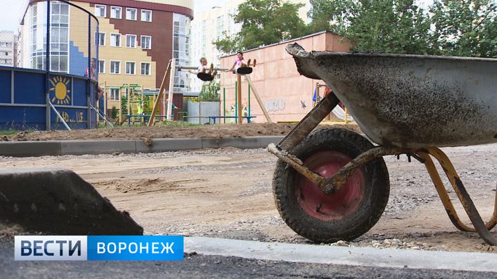 В Воронежской области 12 февраля стартует приём заявок на конкурс проектов ТОС