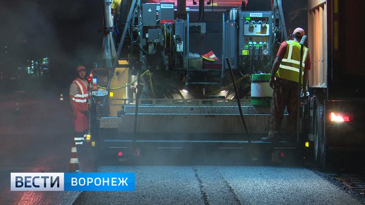 Ремонт дорог по федеральной программе перешагнул в Воронеже через экватор