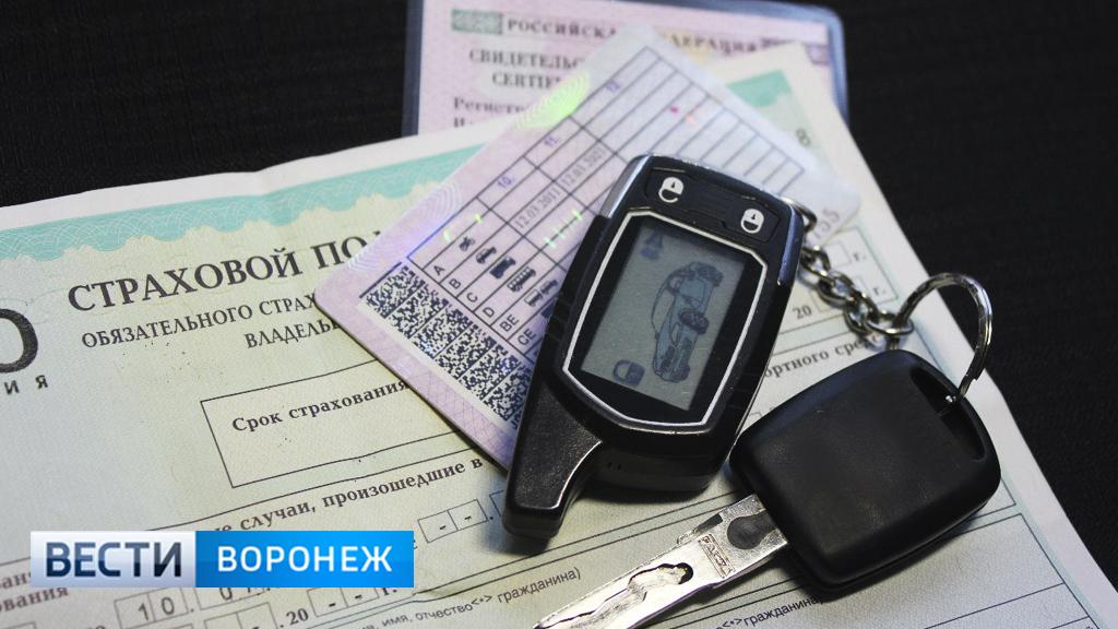 В России запланировали кардинально изменить порядок расчёта цен ОСАГО