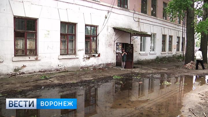 В Воронеже определили участки, на которых снесут ветхое жильё и построят новое
