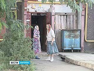 На 170 тысяч рублей оштрафовали воронежские управляющие компании