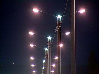 На Антонова-Овсеенко, наконец-то, заработали уличные фонари