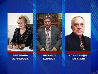 На должность ректора Воронежского педуниверситета претендуют три человека