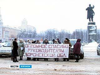 На главной площади Воронежа прошел митинг благодарности