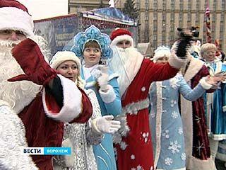 На главной площади Воронежа состоялся парад Дедов Морозов и Снегурочек