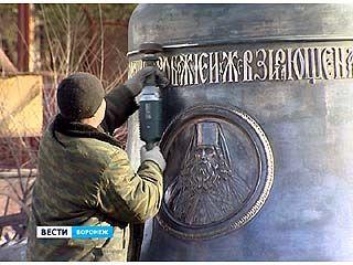На Исаакиевском соборе готовятся установить воронежские колокола