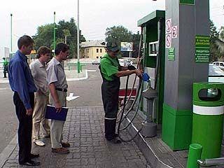На качество бензина теперь можно пожаловаться по телефону