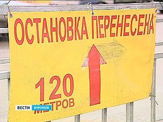 На Кирова пассажиры никак не привыкнут к новой остановке