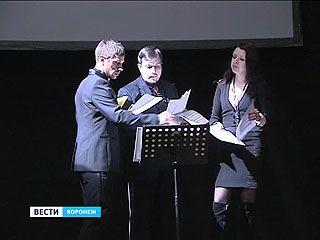 На малой сцене Воронежского театра оперы и балета - очередная премьера