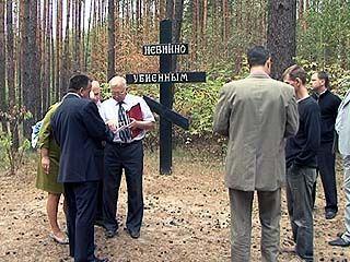 На месте расстрельных ям в Дубовке появится мемориальное кладбище