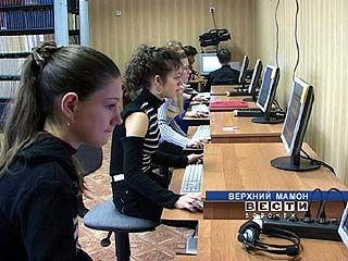 На модернизацию образования Воронежская область получит 260 млн руб.