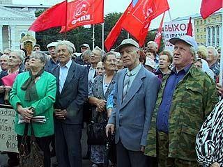 На площади Ленина прошла акция протеста против реформы ЖКХ