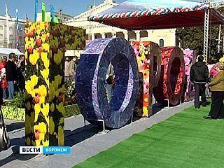 """На площади Ленина прошла выставка """"Город-сад"""""""