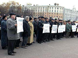 На площади Ленина завершился митинг