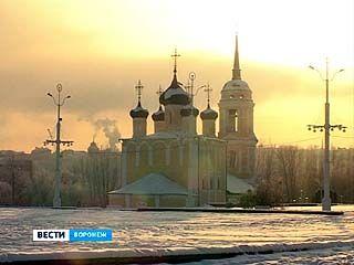 На подготовку к 425-летию Воронежа уйдёт около 11 миллиардов рублей
