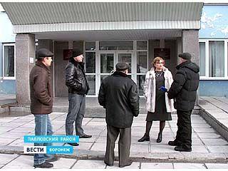 "На предприятии ""Павловскгранит"" начались увольнения"