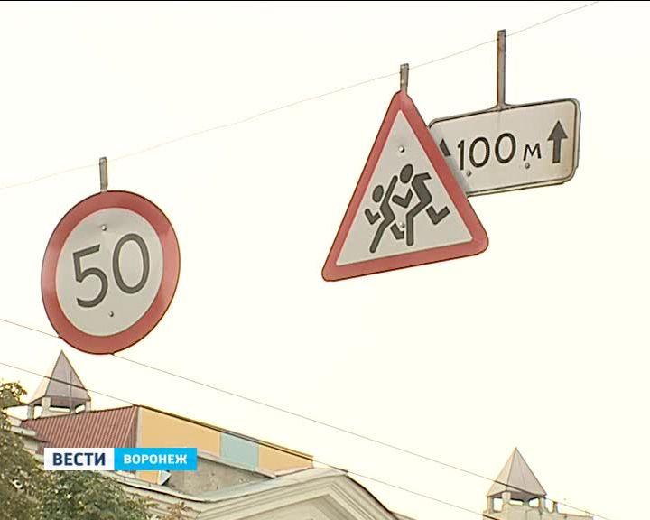 На Плехановской в районе 46 дома убрали пешеходный переход