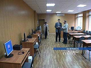 На развитие проектов модернизации образования поступят около 300 млн. руб.