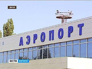 На реконструкции Воронежского аэропорта нелегально работали 7 человек из Таджикистана и Узбекистана