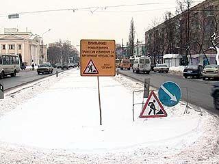 На ремонт воронежских магистралей выделили 179 миллионов рублей