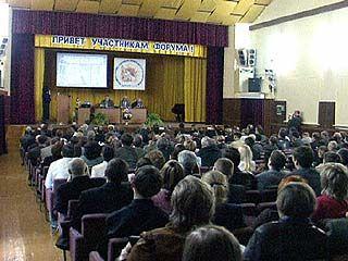 На симпозиум в Воронеже съехались специалисты из 9 стран СНГ