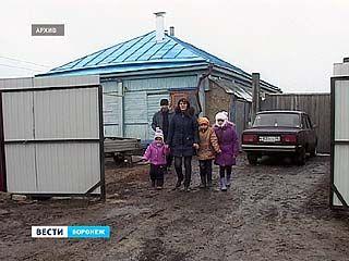 На территории Воронежского региона продлили действие программы переселения