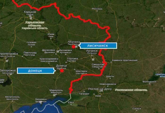 На Украине задержали воронежца и обвиняют в терроризме