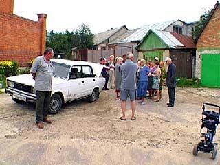 На улицах Воронежа прошел стихийный митинг