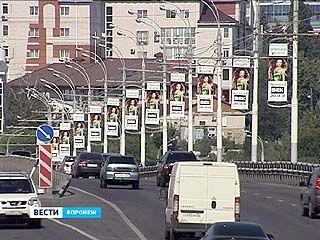 """На воронежских улицах начинается """"прополка"""" рекламных конструкций"""