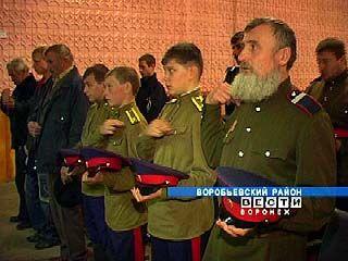 На Воронежской земле возрождается казачье братство