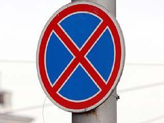 На время открытия Олимпийских игр в Сочи парковка на участке улицы 25 Октября будет запрещена
