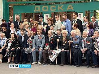 На заводе Воронежсельмаш чествовали ветеранов войны и труда