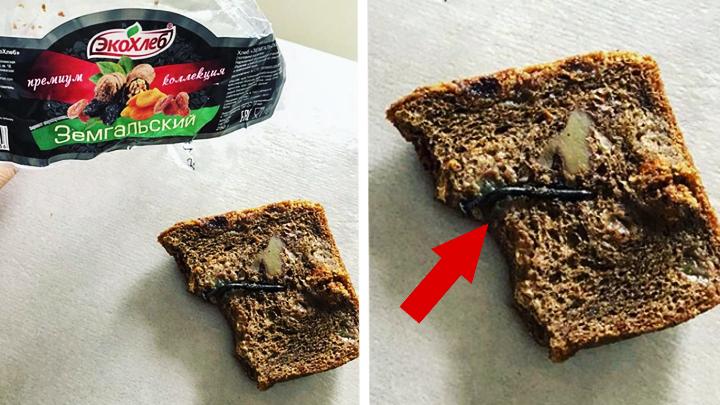 Воронежский блогер повредила зуб о хлеб с гвоздём