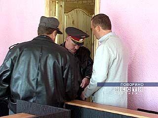 Начальник ж/д станции получил 5 лет тюрьмы