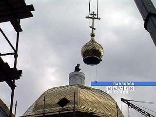 Над Казанским храмом Павловска вновь появились купола и кресты
