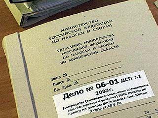 Налоговая инспекция подводит итоги декларационной кампании