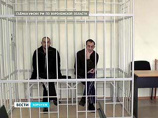 Наркоторговцы братья Землянские из своей землянки отправились в тюрьму